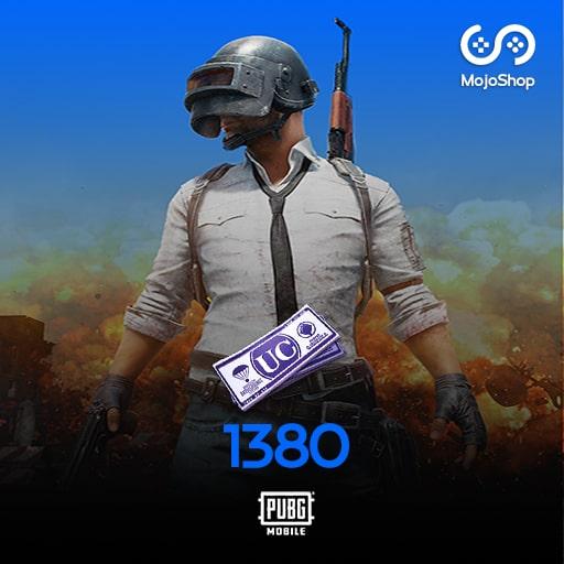 خرید 1380 یوسی پابجی موبایل