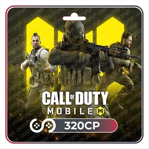 خرید 320 سی پی کالاف دیوتی موبایل