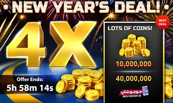 خرید ایونت NEW YEARS DEAL Soccer Stars ساکر استار