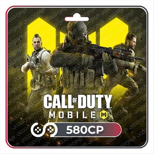 خرید 580 سی پی کالاف دیوتی موبایل