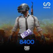 خرید 8400 یوسی پابجی موبایل
