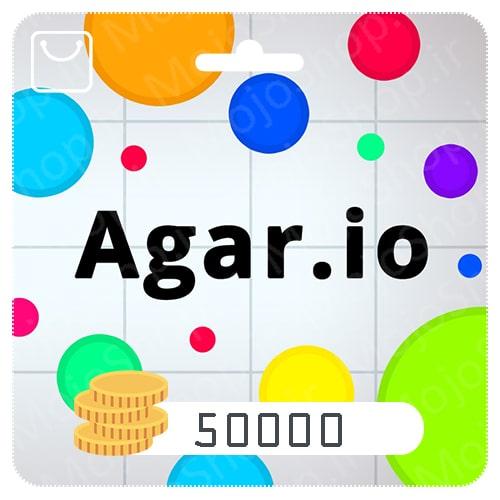 خرید 50000 سکه Agar.io