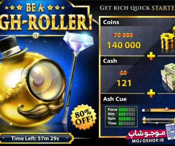 خرید ایونت High Roller (شامل:121 دلار، 140000 سکه)