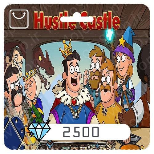 خرید 2500 الماس بازی هاستل کستل
