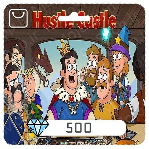 خرید 500 الماس بازی هاستل کستل