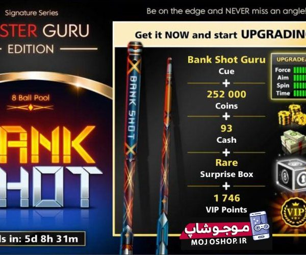 ایونت Master GURU-Bank Shot (شامل چوب + 93 دلار + 252000 سکه )