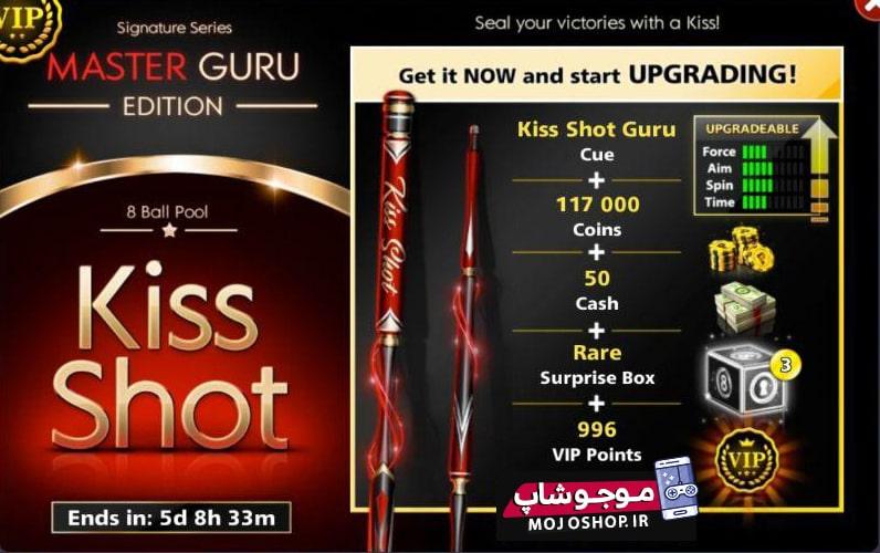 ایونت Master GURU-Kiss Shot (شامل چوب + 50 دلار + 117000 سکه)