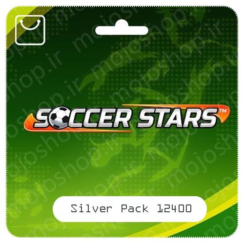 خرید پک نقره ای Silver Pack