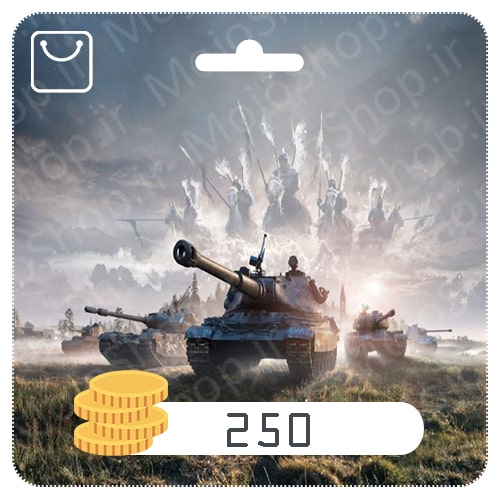 خرید 250 طلا World of Tanks Blitz