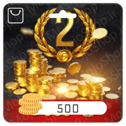خرید 2 روز اکانت پرمیوم + 500 سکه بازی تانکی World of Tanks