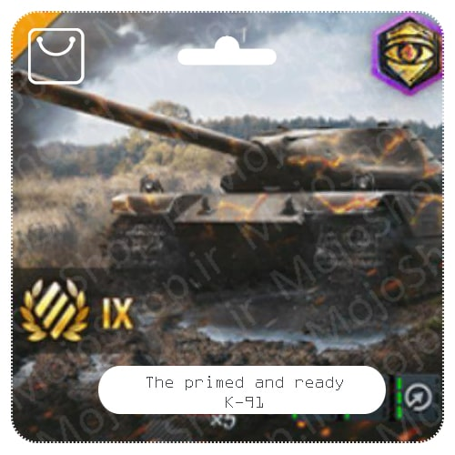 تانک The primed and ready K-91 بازی تانکی World of Tanks Blitz