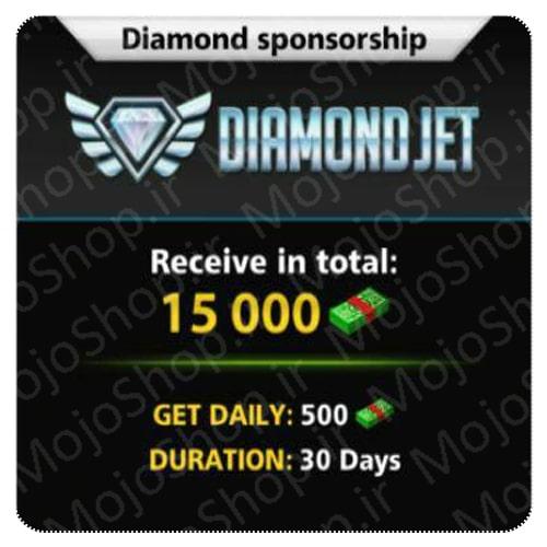 خرید ایونت diamond jet