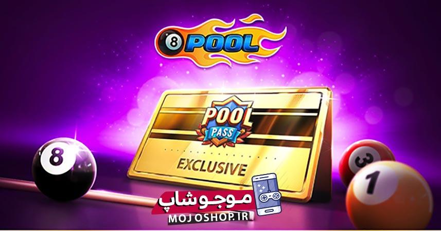 خرید پول پس بازی 8ball
