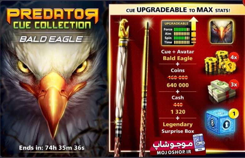 ایونت predator bald eagle (شامل: چوب و آواتار عقاب،1320 دلار، 640000 سکه)