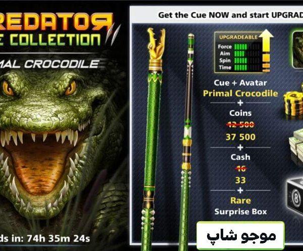 خرید ایونت predator primal crocodile (شامل: چوب بازی و آواتار کروکودیل،34 دلار، 45000سکه)