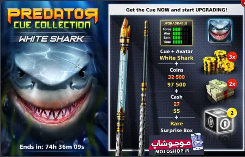 خرید ایونت predator white shark (شامل: چوب و آواتار کوسه،55 دلار، 97500 سکه)