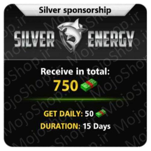 خرید 750 دلار Silver Energy