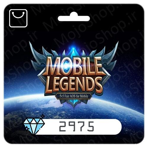 خرید 2975 جم موبایل لجند