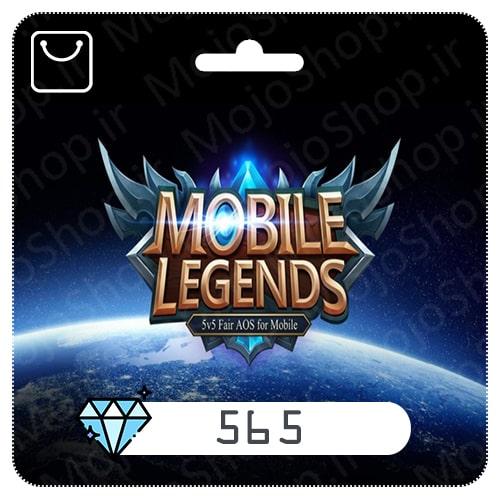 خرید 565 جم موبایل لجند