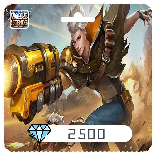 خرید 2500 الماس Mobile Legend