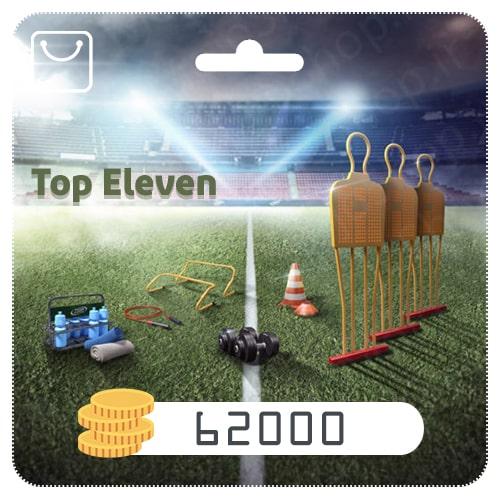 خرید 62000 سکه Top Eleven