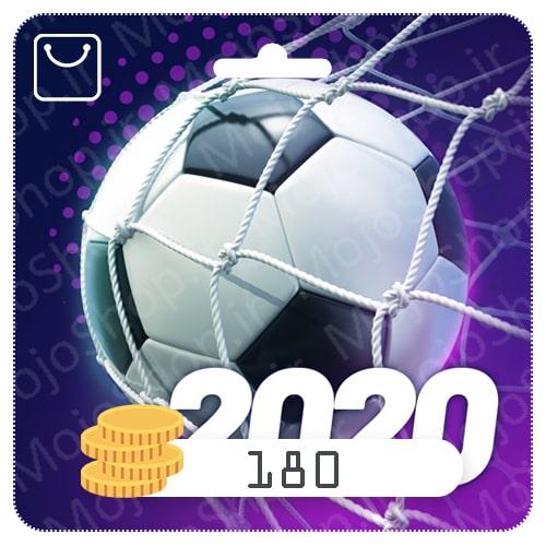 خرید 180 سکه تاپ فوتبال منیجر