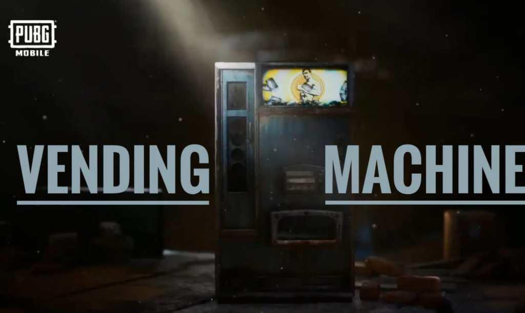 Vending Machine در بازی پابجی موبایل