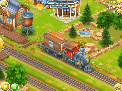 قطار بازی هی دی