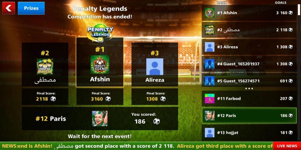 معرفی ایونت penalty legends ساکر استارز