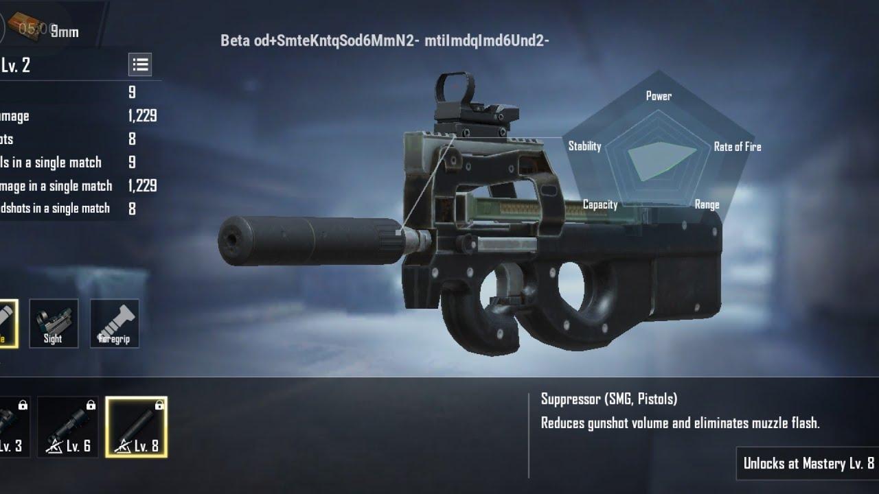 ترفند هایی برای استفاده حرفه ای از اسلحه p90 پابجی موبایل